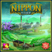 Nippon Cover