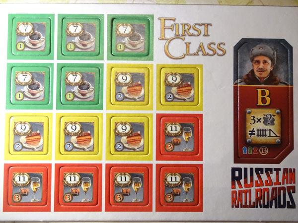 Promo First Class / Russian Railroads