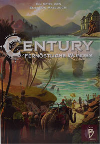 Century II Cover